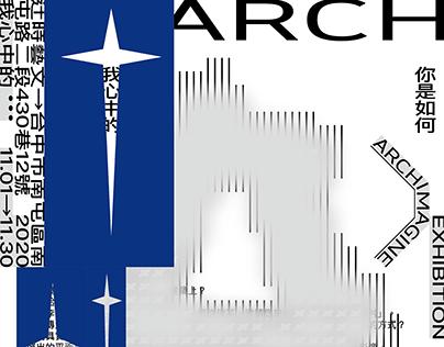 Arch Imagine