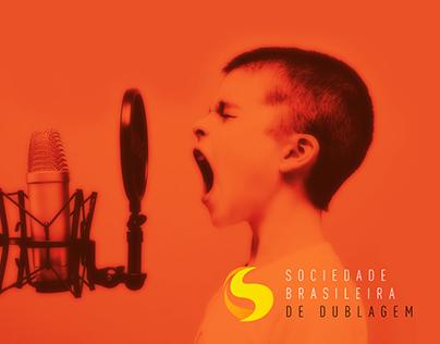 CASE: Sociedade Brasileira de Dublagem