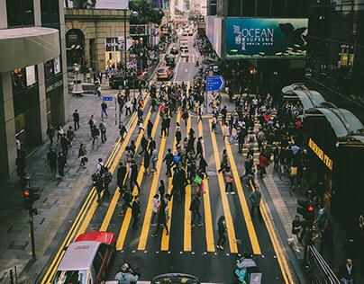Hong Kong (2017)