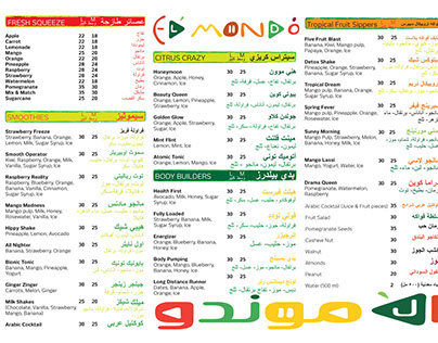 Table Menu Elmondo Restaurant