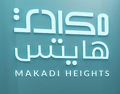 Makadi Heights