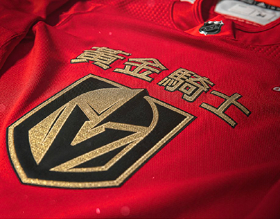 VGK Chinese New Year