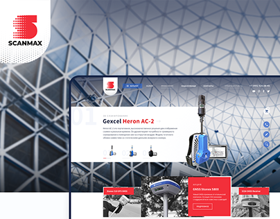 ScanMax - Sale of precision surveying equipment
