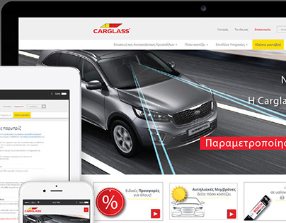 Responsive web design for vehicle glass repair company
