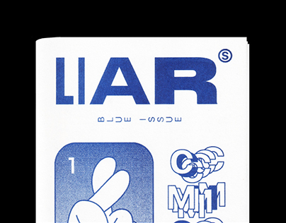 LIARS Zine. Blue Issue