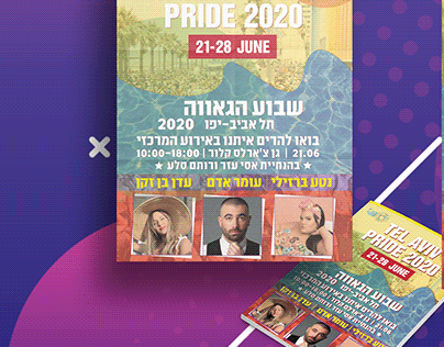 Flyer for TLV Pride 2020