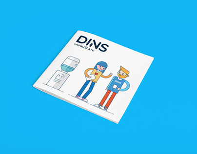 Characters and booklet for Dins