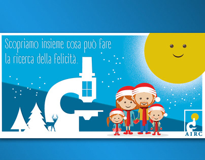 Airc Regali Di Natale.Airc Projects Photos Videos Logos Illustrations And Branding On Behance