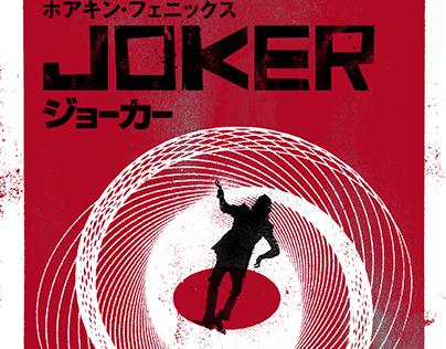 A little Joker/ Vertigo mashup