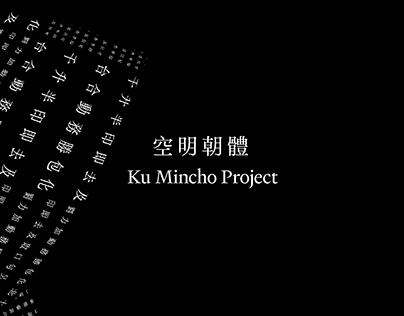 Ku-MinCho Project Crowdfunding Design