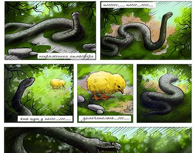 "comic ""story of a snake"""
