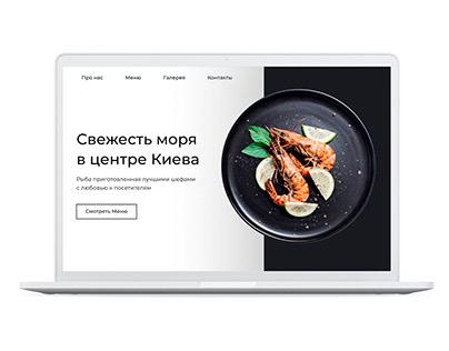 Fish Restaurant UI/UX Design