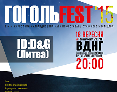 Posters for Gogolfest