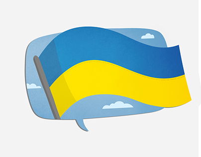 Think in Ukrainian