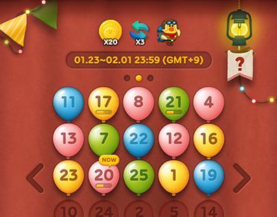 LINE Bubble2 (Alphabet, Bingo Event)- Game UI Design