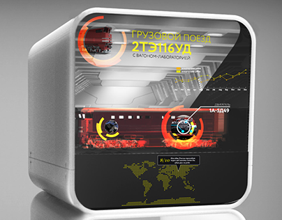 Interactive educational system for University