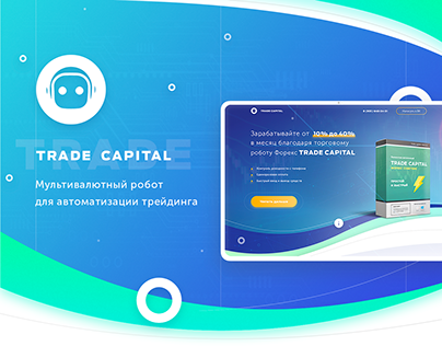 Trade Capital | Торговый робот Forex | Landing Page