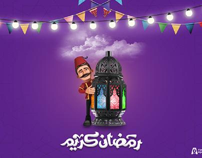 Ramadan Kareem | Social Media 2020