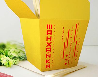 Шанхайка ресторан