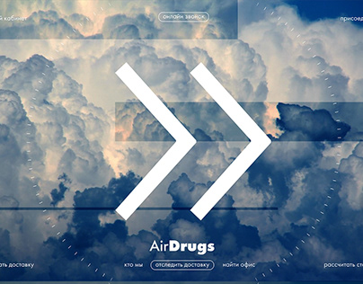 AirDrugs Web