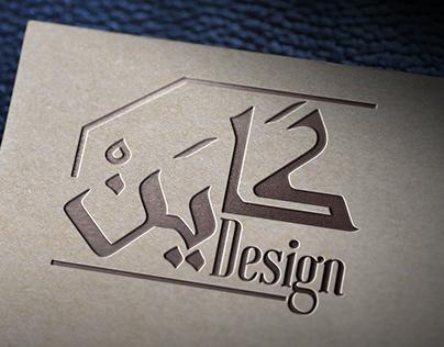 Kayn Design