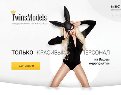 TwinsModels — Model agency