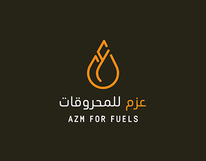 AZM FOR FUELS