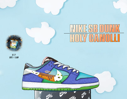 Nike SB Dunk Ben and Jerry Competition
