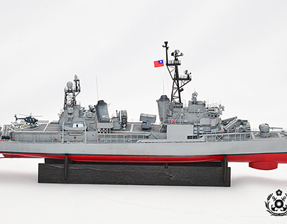 "1/350 ROCN NAVY DD-925 ""Te-Yang"""