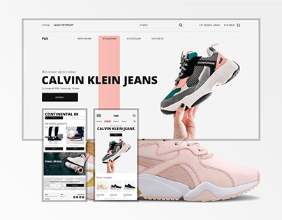 Sneakers Online Store | WebSite For A Sneakers Shop