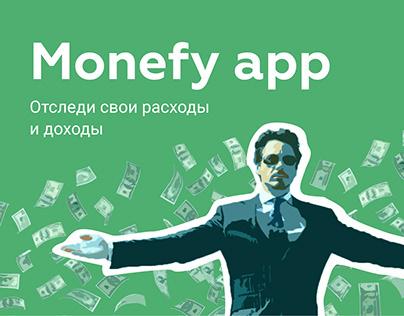 Редизайн приложения по отслеживанию финансов