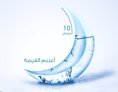 ramadan - العشرة الاولي من رمضان