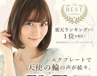 Banner Design For Hair Iron On Behance