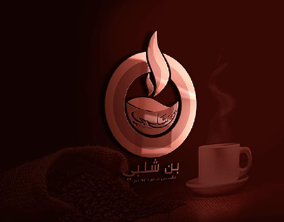 Shalaby Coffee