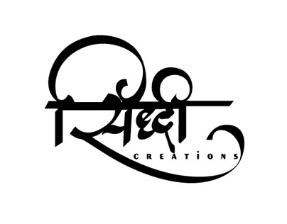 Nauvari Projects Photos Videos Logos Illustrations And Branding On Behance Since the time that maharaji left his body, he started manifesting more and more through siddhi ma's transmission. nauvari projects photos videos