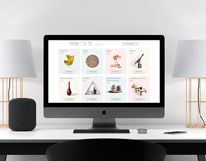 Website design for furniture and home decor