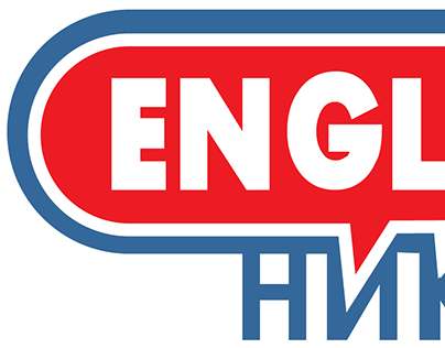 Englishniki.com website, logo and language project