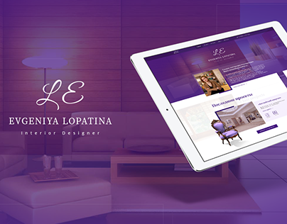 LE - Interior Design website