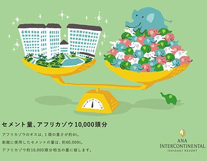 Resort hotel new building promotional illustration sign