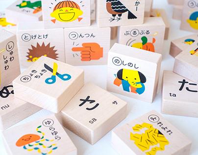 Onomatopoeia wooden toy