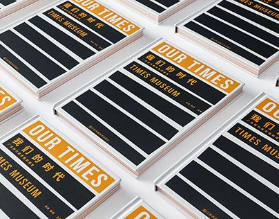 《我们的时代——广东时代美术馆的诞生》 - 书籍设计