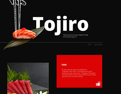 "Создание сайта для ресторана ""Tojiro"""