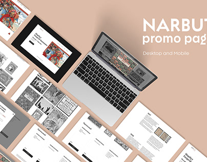 Narbut promo