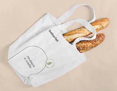 Brand development of the Bakerist chain of bakeries