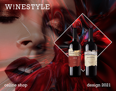 WineStyle concept