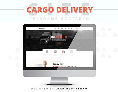 Cargo delivery web-site