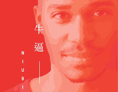 Design Culture Posters