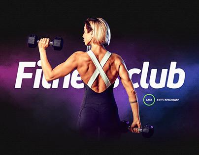Fitness club «X-Fit»