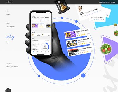 *샐러리_작업중(Salary App.2021)