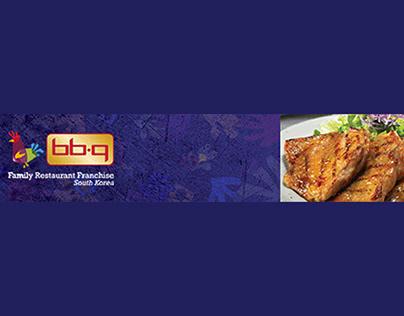 BB.Q GIF Banner
